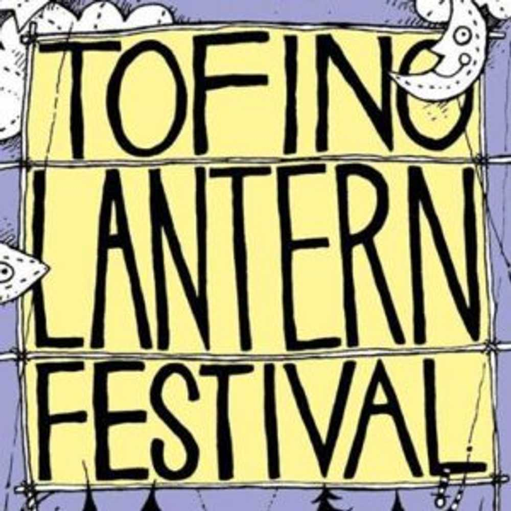 20th Annual Tofino Lantern Festival